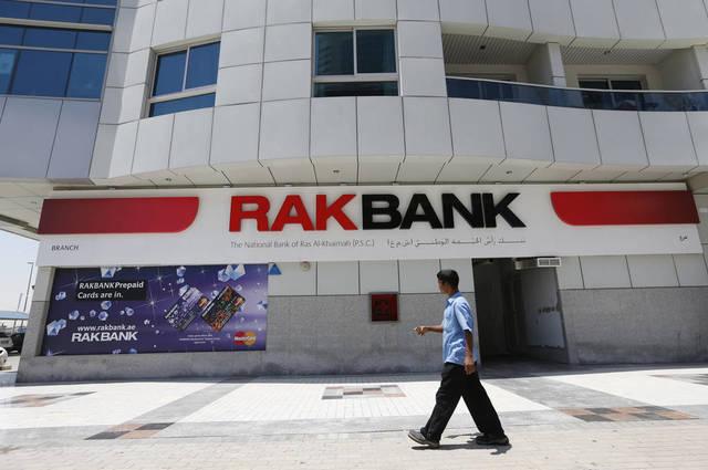 راك بنك يفوض 3 بنوك لترتيب قرض دولاري