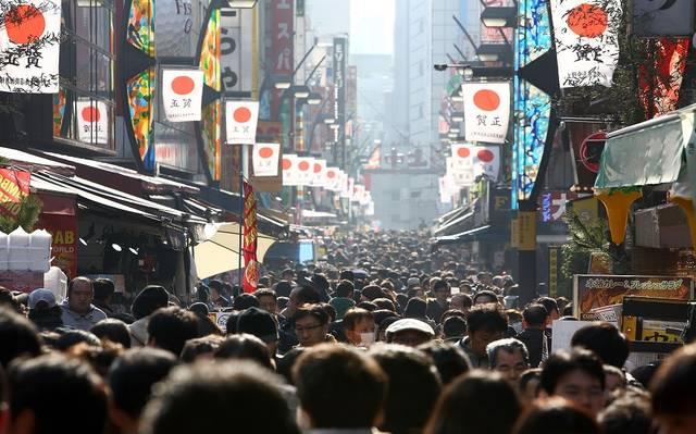 """""""فيتش"""" تخفض النظرة المستقبلية لليابان مع قفزة متوقعة للديون"""