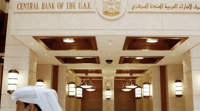 المركزي الإماراتي يجتمع بالمؤسسات المالية لمناقشة «المضافة»