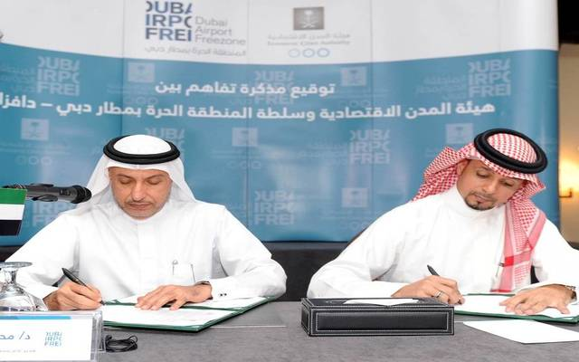 The Saudi Economic Cities Authority and Dubai Airport Free Zone signed the MoU on Saturday