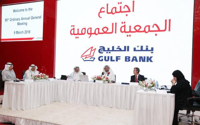 عمومية البنك أقرت توزيع 7% أرباحاً نقدية للعام 2016