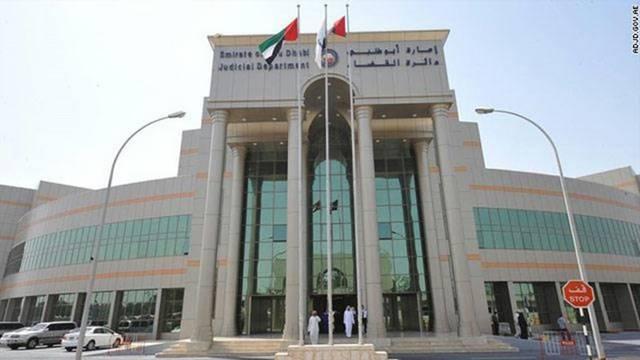 المحكمة قررت تأجيل ملف الدعوى الرابعة التي يحاكم فيها 3 متهمين إلى جلسة 25 الجاري