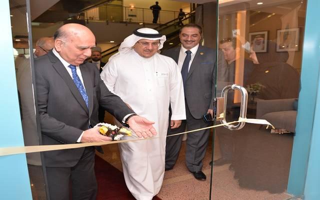 المصرف العراقي للتجارة يفتتح أول فروعه الخارجية بالسعودية