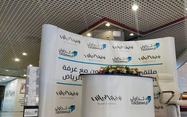 الحصان: طرح أرامكو سيغيّر مركز السوق السعودي عالمياً