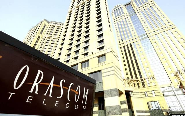 Orascom Investment incurs EGP 141.2m loss in H1