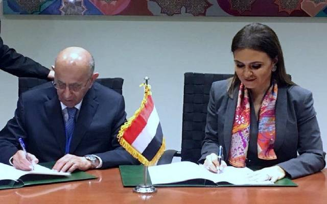 The deal was signed by Egyptian investment minister Sahar Nasr and AFESD chairman