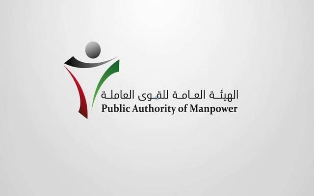 الكويت صرف الأثر الرجعي للمتقدمين بصرف دعم العمالة الوطنية معلومات مباشر