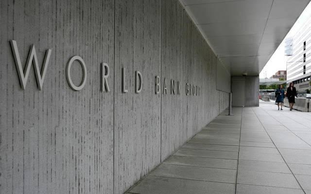 البنك الدولي: السعودية الأكثر تقدماً بالأنظمة واللوائح المرتبطة بالمرأة