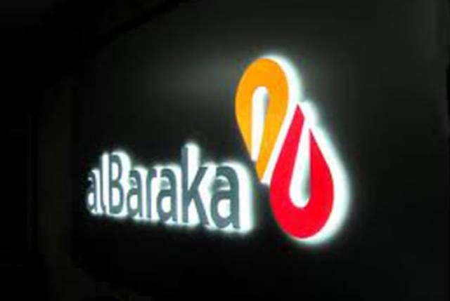 إصدار أول صكوك دائمة من الفئة الأولى لرأس المال في تركيا