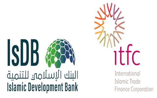 The facility aims to support the bank's private sector business