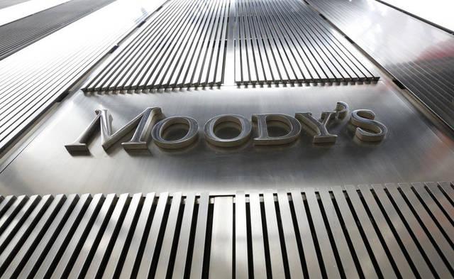 شعار وكالة موديز للتصنيفات الائتمانية