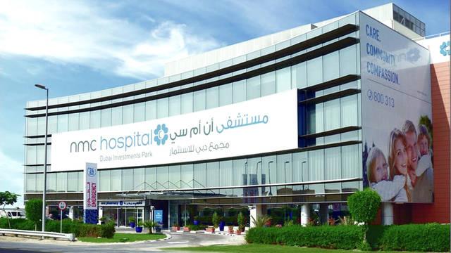 أحد فروع مستشفيات إن إم سي