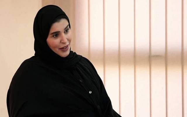 مريم بنت علي المسند وزيرة للتنمية الاجتماعية والأسرة