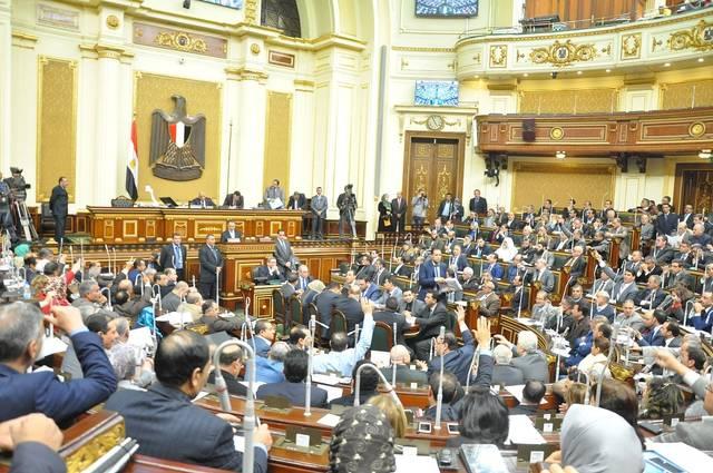 تشريعية النواب المصري تعتمد تعديل العقوبات بقانون النفقة