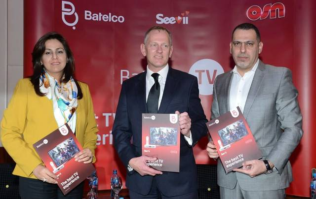 Batelco Launches Bahrain's Best TV Experience - Mubasher Info