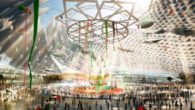 نموذج لمعرض إكسبو 2020