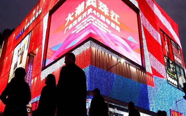 الصين تعتزم خفض الضرائب والرسوم على الشركات الصناعية في 2019