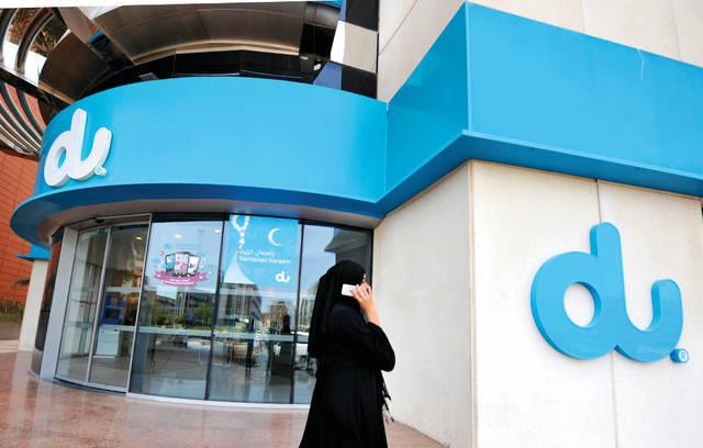 """مقر شركة الإمارات الاتصالات المتكاملة """"دو"""""""