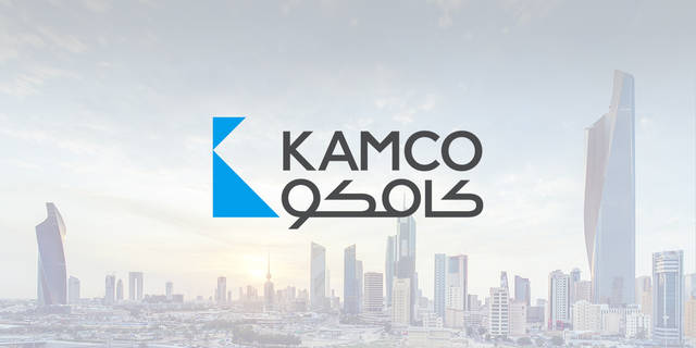 KAMCO intends to buy around 396.43 million shares from Global
