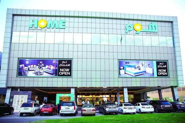 قطاع المفروشات المنزلية والتصاميم الداخلية في الإمارات، ينتظر نمواً كبيراً
