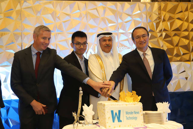 China's Wonder News opens $50m office in Bahrain