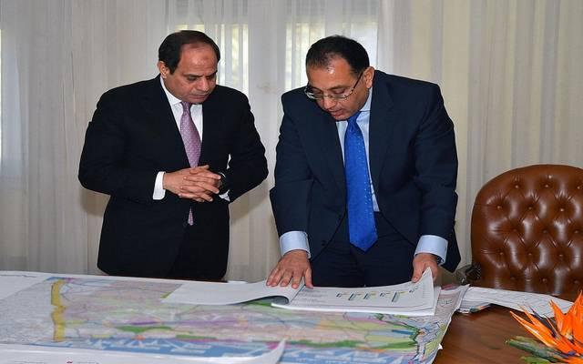 مصر.. قرار حكومي بتخصيص أراضٍ لإقامة مشروعات تنموية
