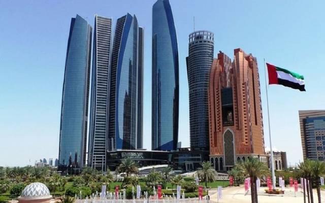 العاصمة الإماراتية أبوظبي ـ أرشيفية