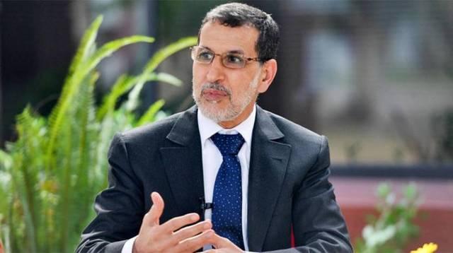 المغرب والبرتغال يتفقان على تطوير العلاقات بين البلدين