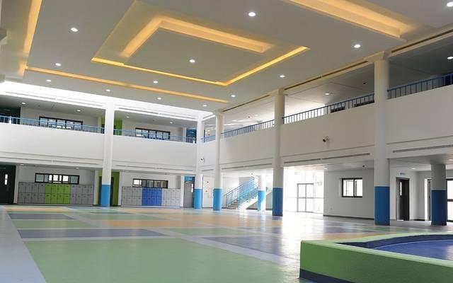 مدرسة بالمملكة العربية السعودية