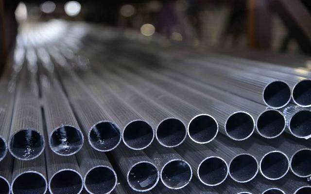 Egypt Aluminum moves to loss in 9M unaudited financials