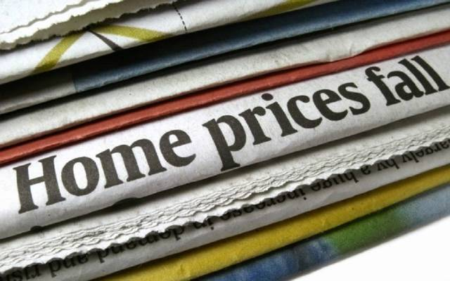 هاليفاكس: أسعار المنازل البريطانية تنمو بأبطأ وتيرة في 6 سنوات