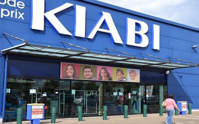 كيابي متخصصة في قطاع النسيج والملابس