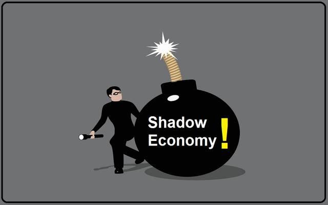 """صندوق النقد: """"اقتصاد الظل"""" العالمي كبير لكنه آخذ في التراجع"""