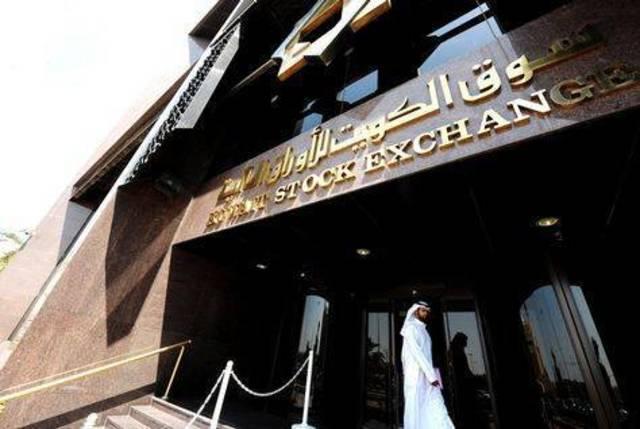 Катарский рынок акций обвалился из-за дипломатического кризиса