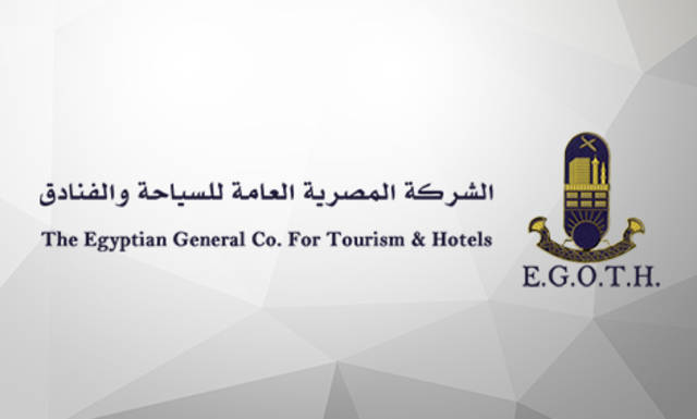 EGOTH signs agreement for EGP 1.5bn 5-star hotel in Luxor