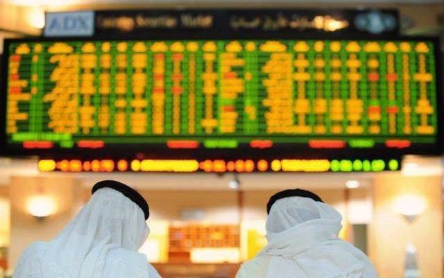 تباين أسواق المال الإماراتية في التعاملات الصباحية