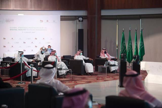 خلال انعقاد قمة الرياض العالمية للصحة الرقمية الافتراضية