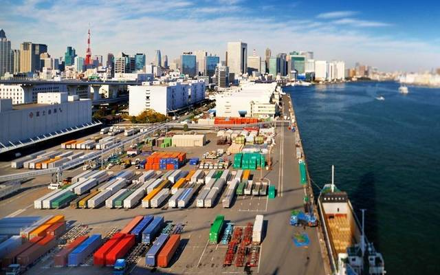 Japan's trade surplus plunged 40.7% year-on-year in October