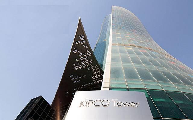 KIPCO's headquarters