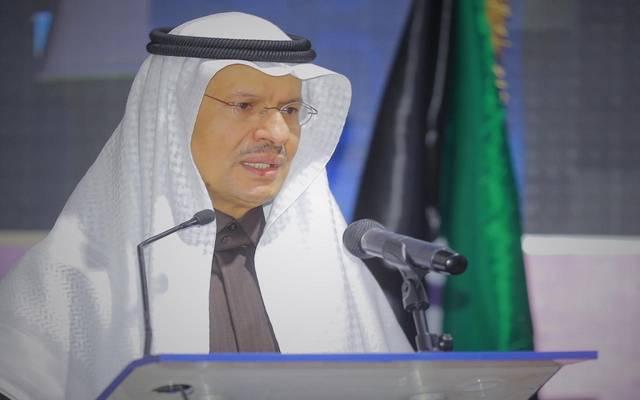 وزير الطاقة السعودي الأمير عبدالعزيز بن سلمان - أرشيفية
