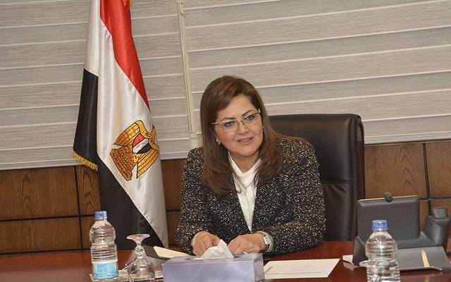 Egyptian planning minister Hala El Said