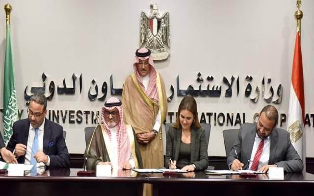مصر والسعودية توقعان 3 اتفاقيات لخدمات التأجير التمويلي للمشروعات الصغيرة