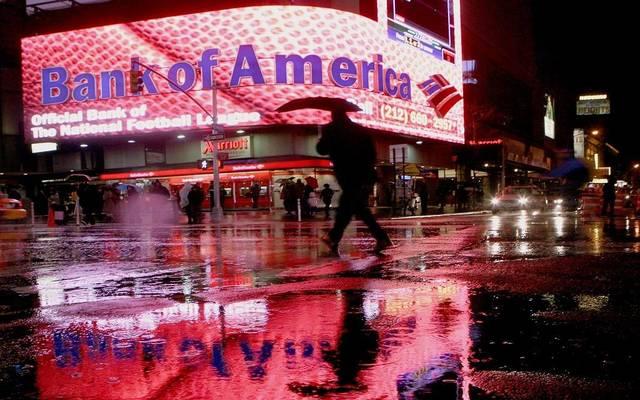 """كوريا الجنوبية تُغرم """"بنك أوف أمريكا"""" لانتهاكات في سوق الأسهم"""
