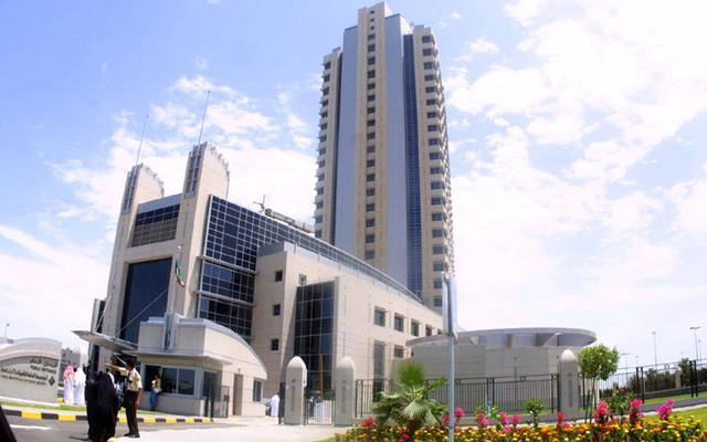 مقر المؤسسة في الكويت