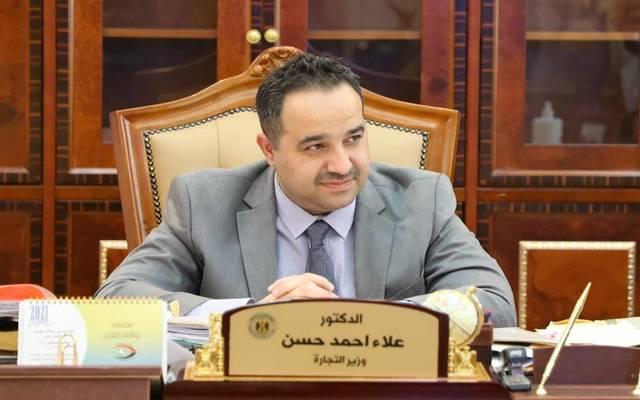 وزير التجارة العراقي، علاء الجبوري