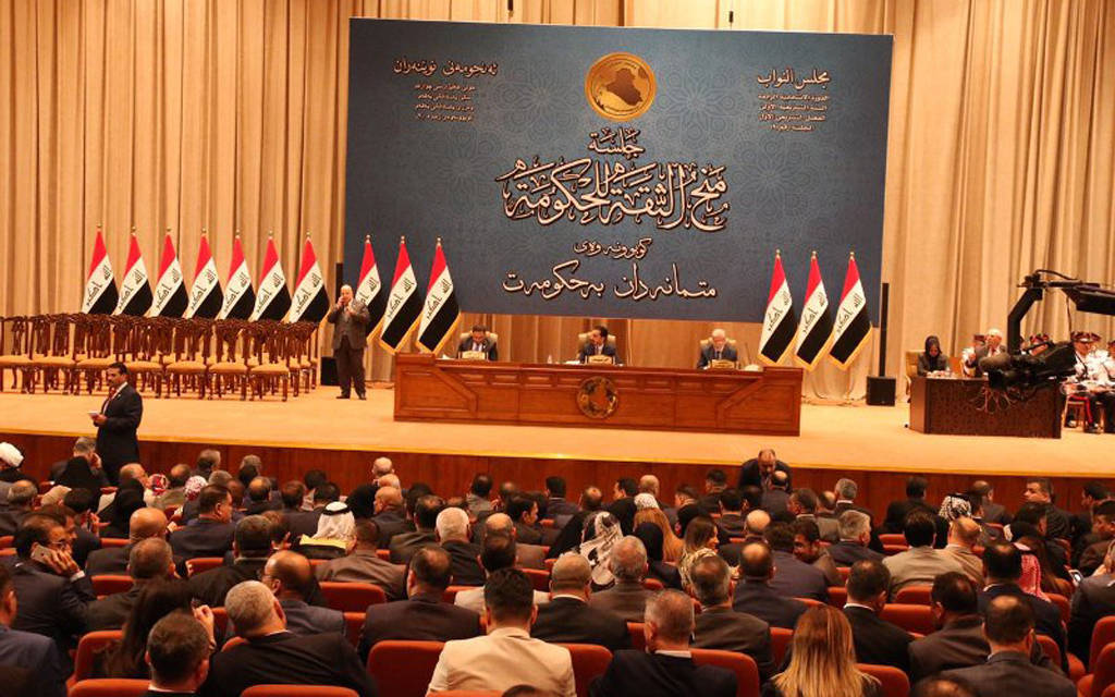 December 4 .. Iraqi parliament gives confidence to the rest of the ministers of the new government 1024
