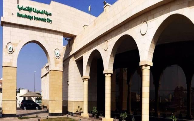 """""""مدينة المعرفة"""" توقع اتفاقية تمويل مع الصندوق السياحي و""""الرياض"""" بـ782 مليون ريال"""