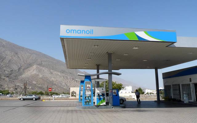 أحد مراكز التسويق التابعة لشركة النفط العمانية للتسويق