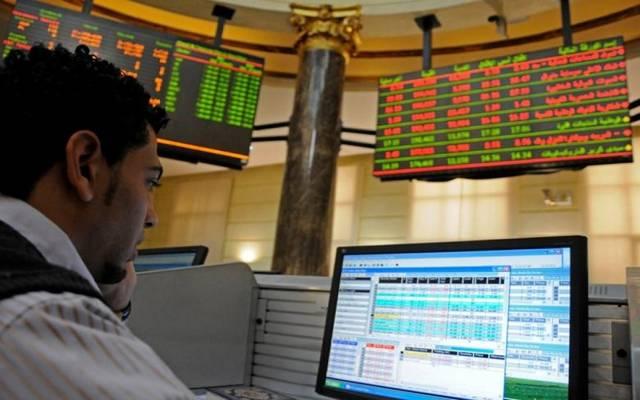 بورصة مصر - أرشيفية