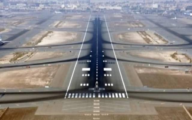 مطار الأنبار